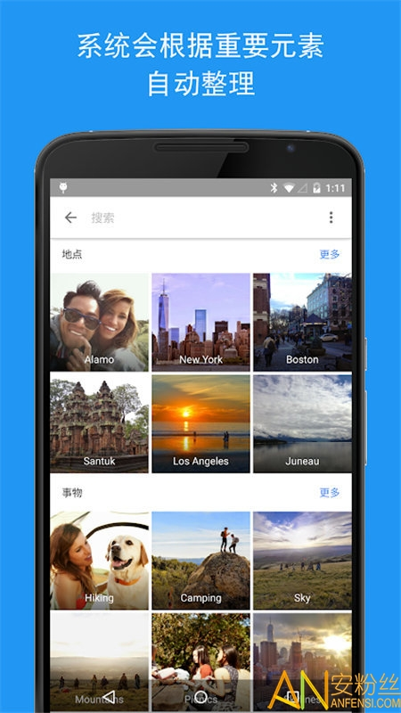 googlephotos手机版 v4.24.1.268564418 安卓版 0